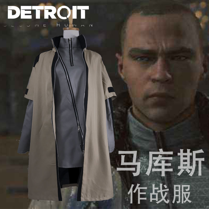 Detroit: Become Human Costume Markus Cosplay male Costume Halloween Custom Made RK200 Markus Jackets full set uniform cosplay
