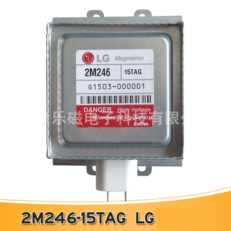 100%new magnetron microwave magnetron 2m246 Lg of the magnetron Microwave ovens lg microwave parts 2m246 microwave oven magnetron replacement part l g 2m246 new not used 100