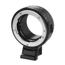 VILTROX NF-NEX for Nikon AI (G) /AF lens to  SONY NEX micro single camera adapter ring adjustable aperture