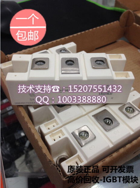 ./Saimi control SKKD170F12 brand new original SCR/diode modules saimi controlled semikron skkt122 16e new original scr modules