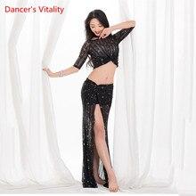 도매 여름 디자인 섹시 조끼 밸리 댄스 의상 2 조각 우아한 동양 느슨한 롱 스커트 댄스 연습 옷