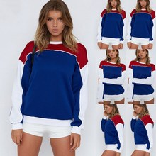 Mr.nut top high quality girl fashion casual color matching stitching long sleeve hoodie
