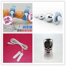 Electro Shock Stimulation Kits, Electric Shock Alternative Toys For Man Woman,Adults Sex Products,Medical Themed Toys