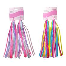 Kids Colorful Streamers Scooter Bike Handlebars Streamers Tassel Ribbons
