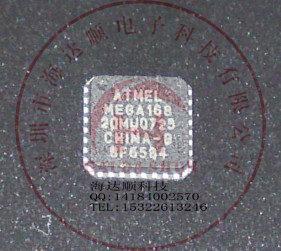 Цена ATmega168V-10MU