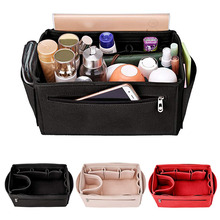 цена Felt Fabric Cosmetic Bag Storage bags For Handbag Insert Bag,Womens Travel Makeup Organizer Purse Fits in Speedy Neverfull в интернет-магазинах