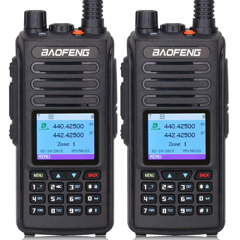 2Pcs Baofeng DMR DM 1702 GPS Walkie Talkie VHF UHF Dual Band 136 174 400 470MHz