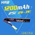 Hrb batería 2 s 7.4 v 1200 mah 25c lipo batería akku mini airsoft gun batería rc modelo tamiya conector