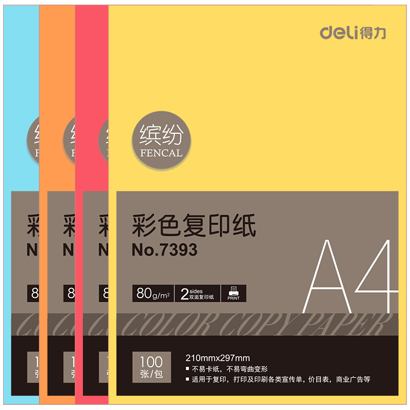 A4 100 Sheets Colored Copy Origami Paper 4 Color 80g Office Supplies Stationery 7393