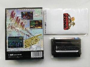 Image 2 - MD Spel: COMIX ZONE (Japan Versie!! Doos + handleiding + cartridge!!)
