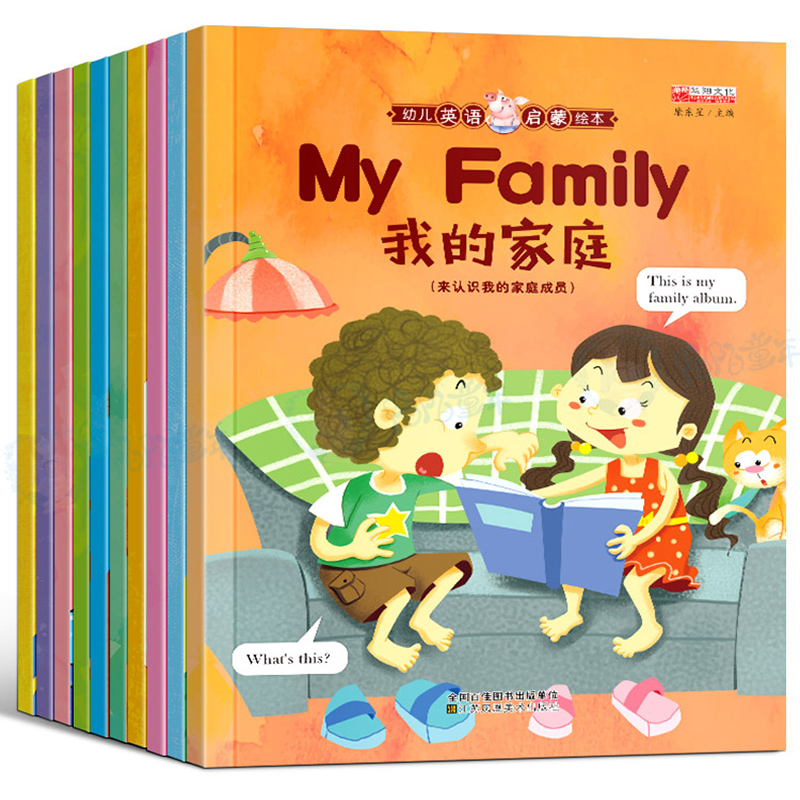 3-6-12 Years Old Children English Picture Book Zero-based Early Childhood Education Enlightenment Self-study English Story Book