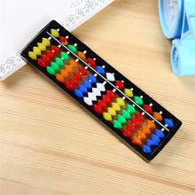 Colorful Plastic Portable Arithmetic Soroban 13 Column Mathematics Beads Calculate Chinese Abacus Children Educational Tool цены