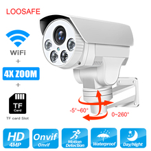 LOOSAFE IP Surveillance Cameras Wifi Outdoor 2MP 4X Zoom Pan tilt 1080P Network Monitor Security Bullet