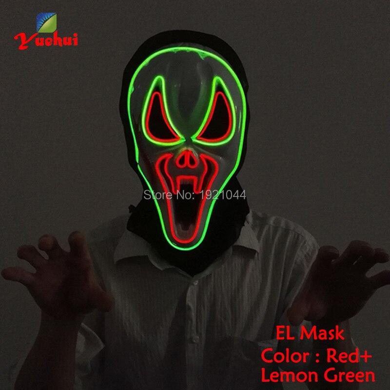 Mask ghost 2019 Last 7