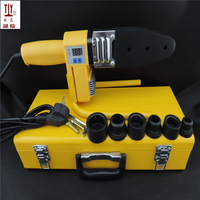 Free shipping DN20 32mm welding machine PPR 110V AC plug 800W machine for welding pvc pipe plastic welder digital display device