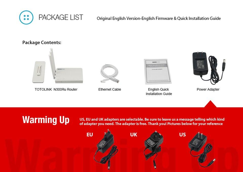 package-list-N300RU