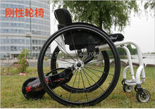 2019 Professional Manufacturer wheelchair trailer-rear SMART spare part for disabaled persons