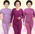 middle aged Thermal underwear female cotton large size thin round neck Low collar underwear 2XL/3XL/111026