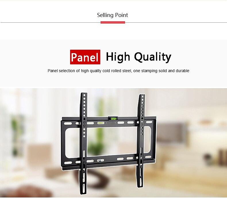 wall mounted tv brackets