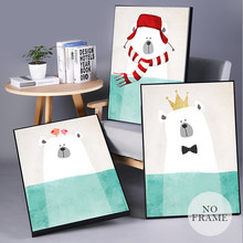 Nordic Style Funny Polar Bear Poster Wall Art Pictures For Living Room Kids Room Cartoon Decoracion Infantil Nursery Art Prints(China)