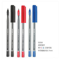 Wholesale Lovely Waterproof Painting Writing Office Black Ballpoint Rollerball Pen Set B016 Stationery School Supplies Caneta