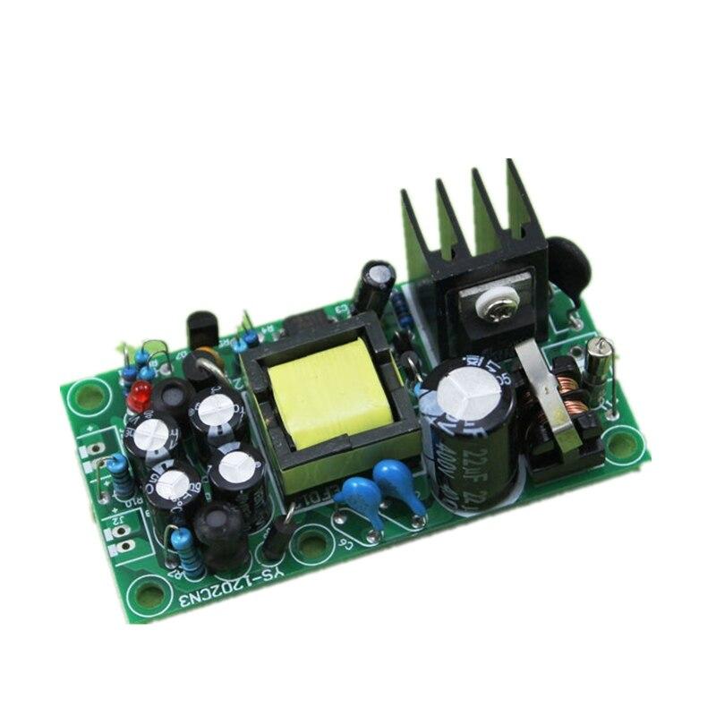 AC220V To DC5V & DC 12V Dual Output Full Isolation Switch s