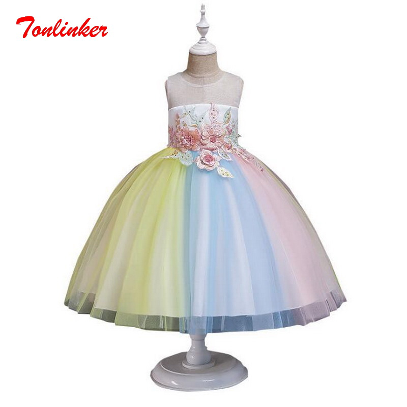 10yard Rainbow Sparkle Glitter Tutu Tulle Net Mesh Fabric Cosplay Costume