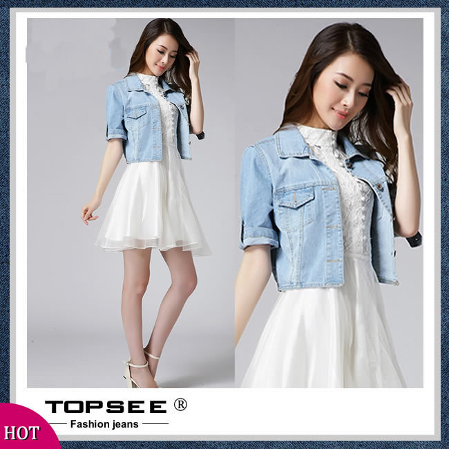 Popular Half Denim Jacket-Buy Cheap Half Denim Jacket lots from
