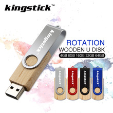 New USB 2.0 Wooden metal Rotation 4GB 8G 16GB 32GB 64GB 128GB Pendrive Whirling USB Flash Drive Pen Drive Memory Stick Disk