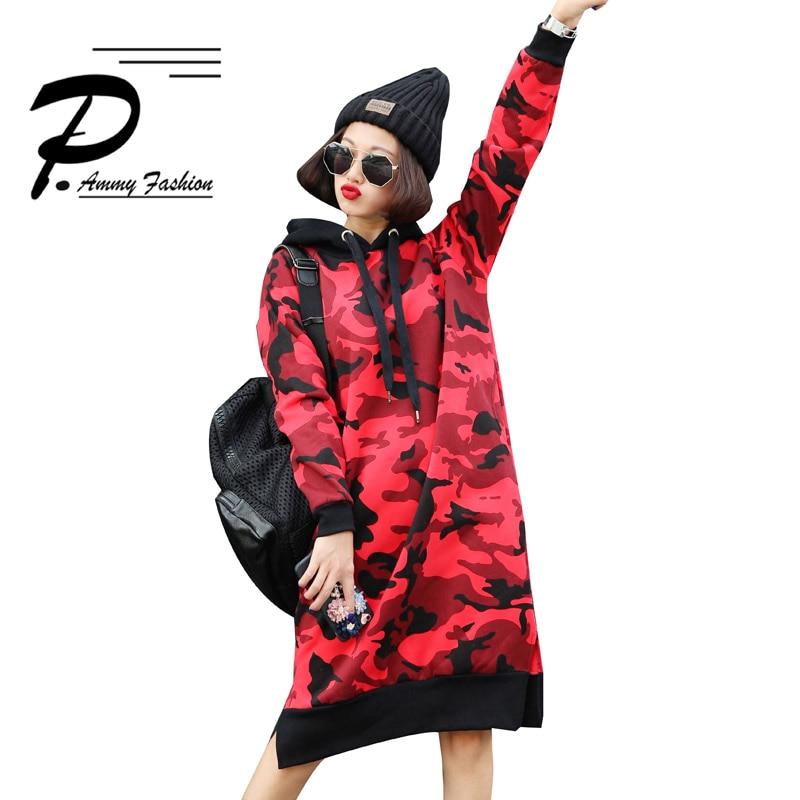 Autumn winter clothing women 2018 new Korean large size camouflage plus velvet long sleeved long hooded sweatshirt dress