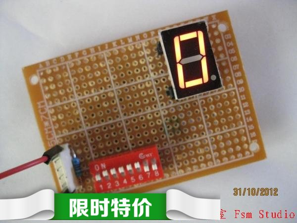 Special electronic circuit technology to create DIY kit light up ...
