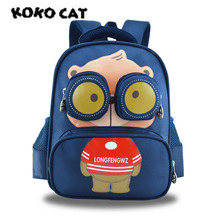 KOKOCAT Light Kindergarten Bag Schoolgirl 3-6 Year Old Boy Cute Baby Bear Backpack