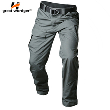 Brand Military Waterproof Tactical Cargo Pants Men Teflon Camouflage Outdoor Army Combat SWAT Trousers