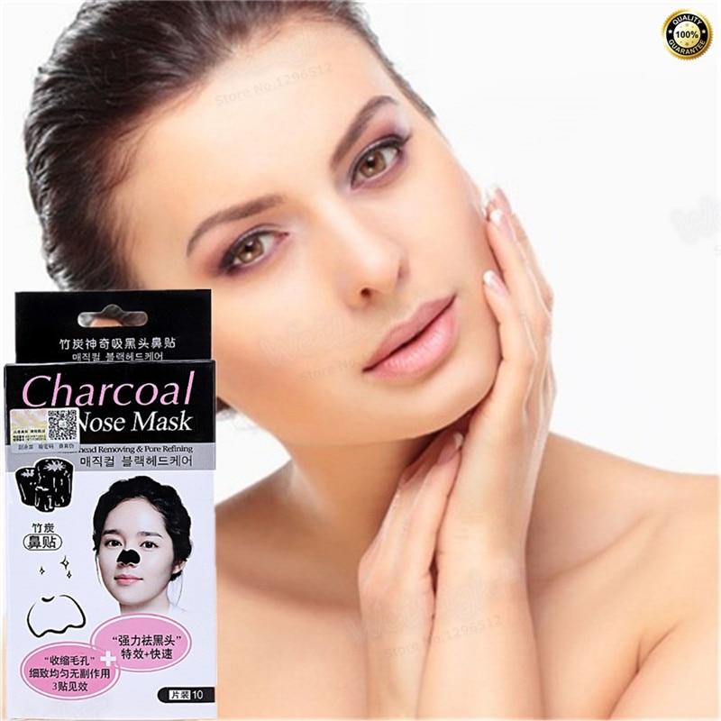 10pcs Nose Blackhead Remover Acne Mask Pore Cleanser Shrinking Pores Black Head U63