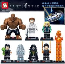 2015 Newest Arrival Marvel Fantastic 4 SY288 Super heroes Action Figures Blocks Mr. Fantastic Invisible Woman Thing Torch