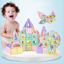 Magnetic Designer Construction Set Model & Building Toy Magnetic Blocks Educational Toys For Children Gifts цена в Москве и Питере