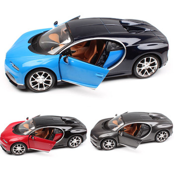 Maisto 1:24 Small Scale bugatti chiron Automobiles sport auto supercars racing metal diecast model toy replica car for collector image