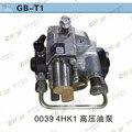 Аксессуары для экскаватора Hitachi ZAX 200 210 230 240-3 дизельные насосы 4HK1 насосы высокого давления