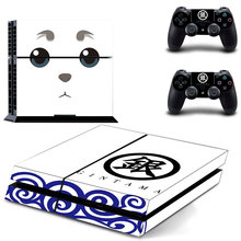 GINTAMA Decal PS4 Skin Sticker For Sony Playstation 4 Console +2Pcs Controllers 3 patterns