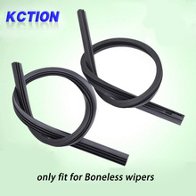 "KCTION 1pcs Diy car wiper blade Strips,soft wipers rubber,Boneless wipers Rubber,Size14""16""17""18""19""20""21""22""24""26""28""30""32"""