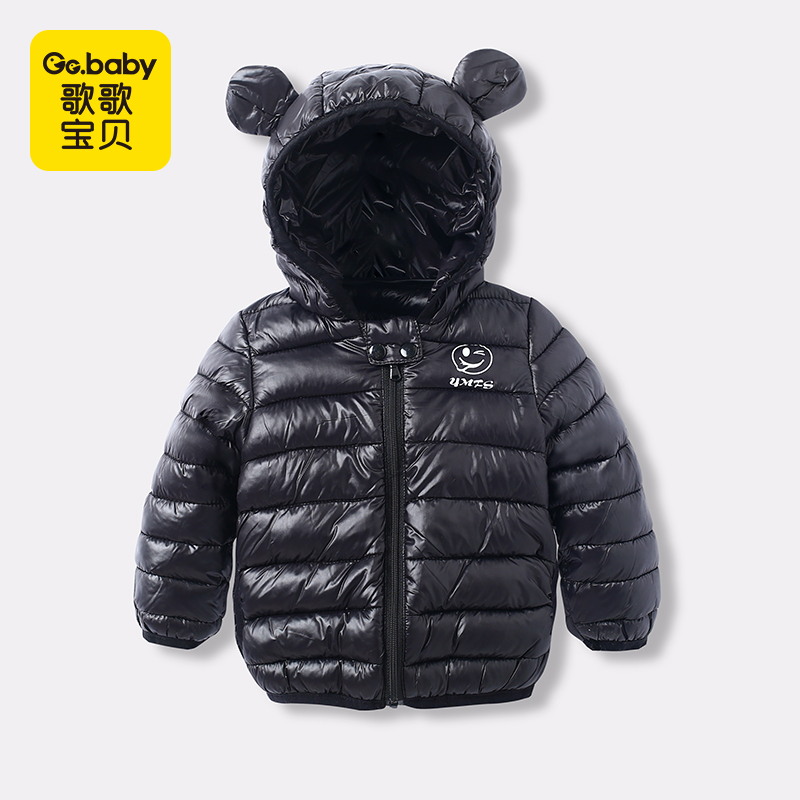 Cute Newborn Hoodie Baby Boy Jacket Infant Jackets Coats Baby Girl Outerwear Warm Winter Coat For Baby Boys Clothes Ears Outfits