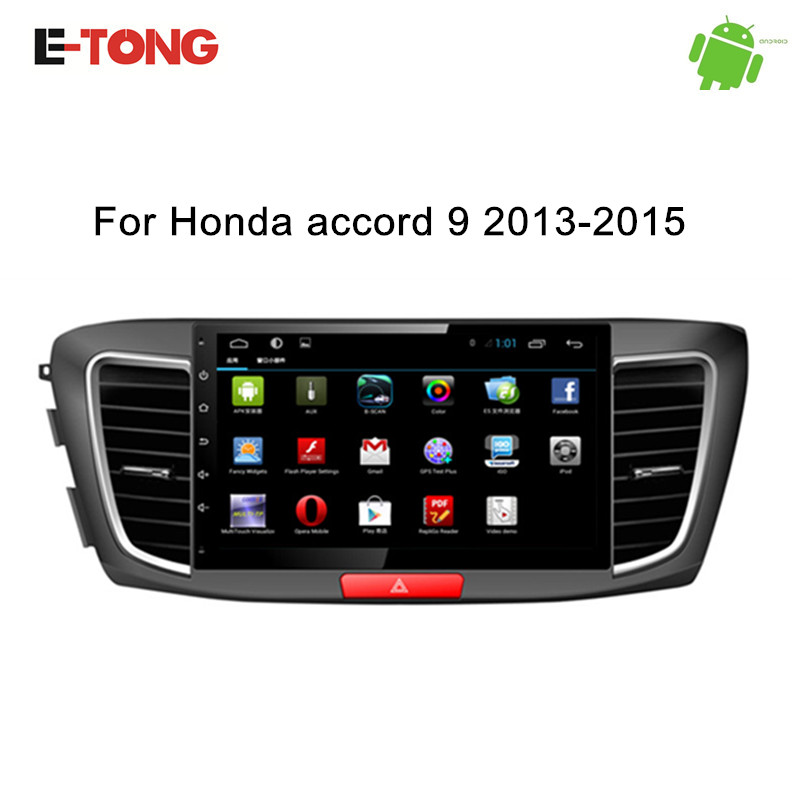 online buy wholesale 2013 honda accord audio system from. Black Bedroom Furniture Sets. Home Design Ideas