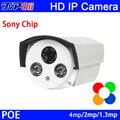 Haikang Два Массива Светодиодов Металлический Корпус 4MP/1080 P/960 P Sony Чип Cmos HD 3-мегапиксельной Объектив С POE, Ip-камера Бесплатная Доставка