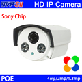 Haikang dos arsenal led caja de metal 4mp/1080 p/960 p sony chip cmos hd 3mp lente con cámara del ip del poe envío libre