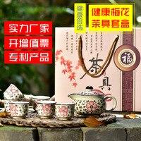 Drinkware Japanse onderglazuur handgeschilderde keramische thee sets feestelijke activiteiten huwelijksgeschenken Kung Fu thee groothandel
