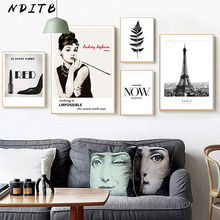 Audrey Hepburn Wall Art Canvas Print Paris Fashion Poster Makeup Nordic Painting Decorative Picture Modern Living Room Decor