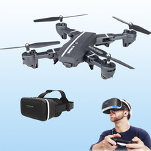 2019 Newest VR 8807 8807W Drone RC Drone with 2.0MP/0.3MP Camera 3D Selfie Foldable Mini Dron Long flytime VS KY101S SG900(China)