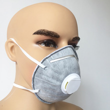 20 pcs activated carbon valve labor protection industrial dust masks anti-virus anti-haze dust PM2.5 virus чехол для скейтборда virus 1000 черный one size