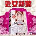 Japón ojos mágicos Kupaa Lolinco apretado coño Vagina real, para hombre Virgin masturbador copa arterial joven Vagina Artificial por sexo