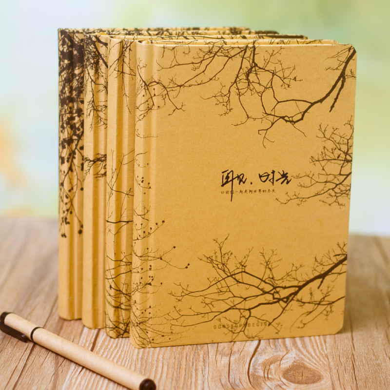 MIRUI Elegant Retro Blank Kraft Paper Diary Book Creative A5 Notebook Student Stationery